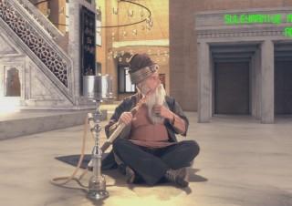 Süleymaniye Cami 3d Animasyon